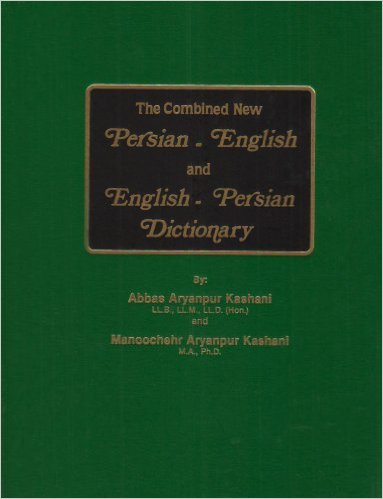Farsi-English dictionary