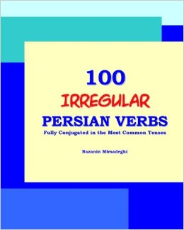 Persian language book, Persian verbs