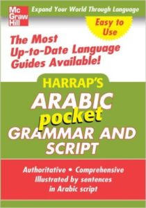 Arabic grammar book