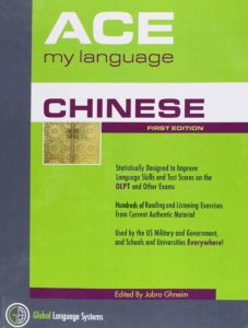 Chinese Military Book