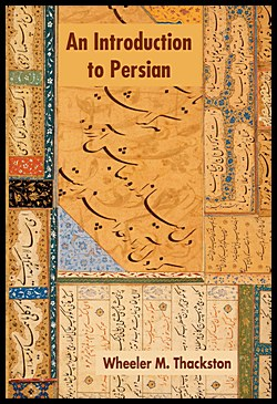 Introduction to Persian book